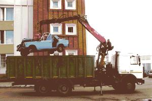 погрузка и вывоз металлолома в Москве