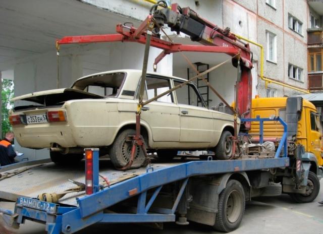 Вывоз старого автомобиля на металлолом