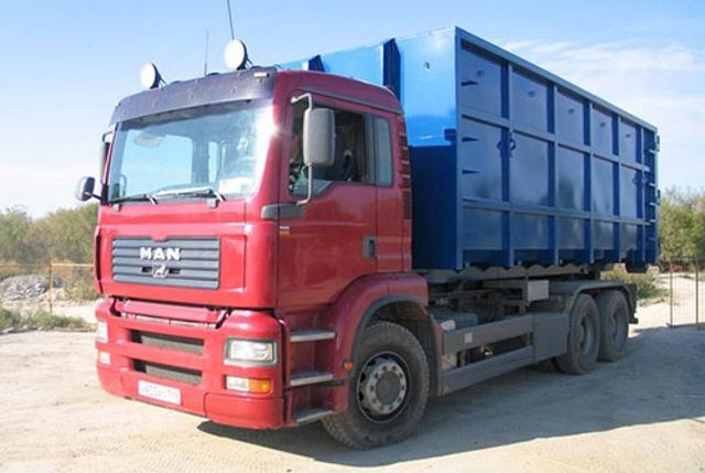 Вывоз КГМ 27 куб м